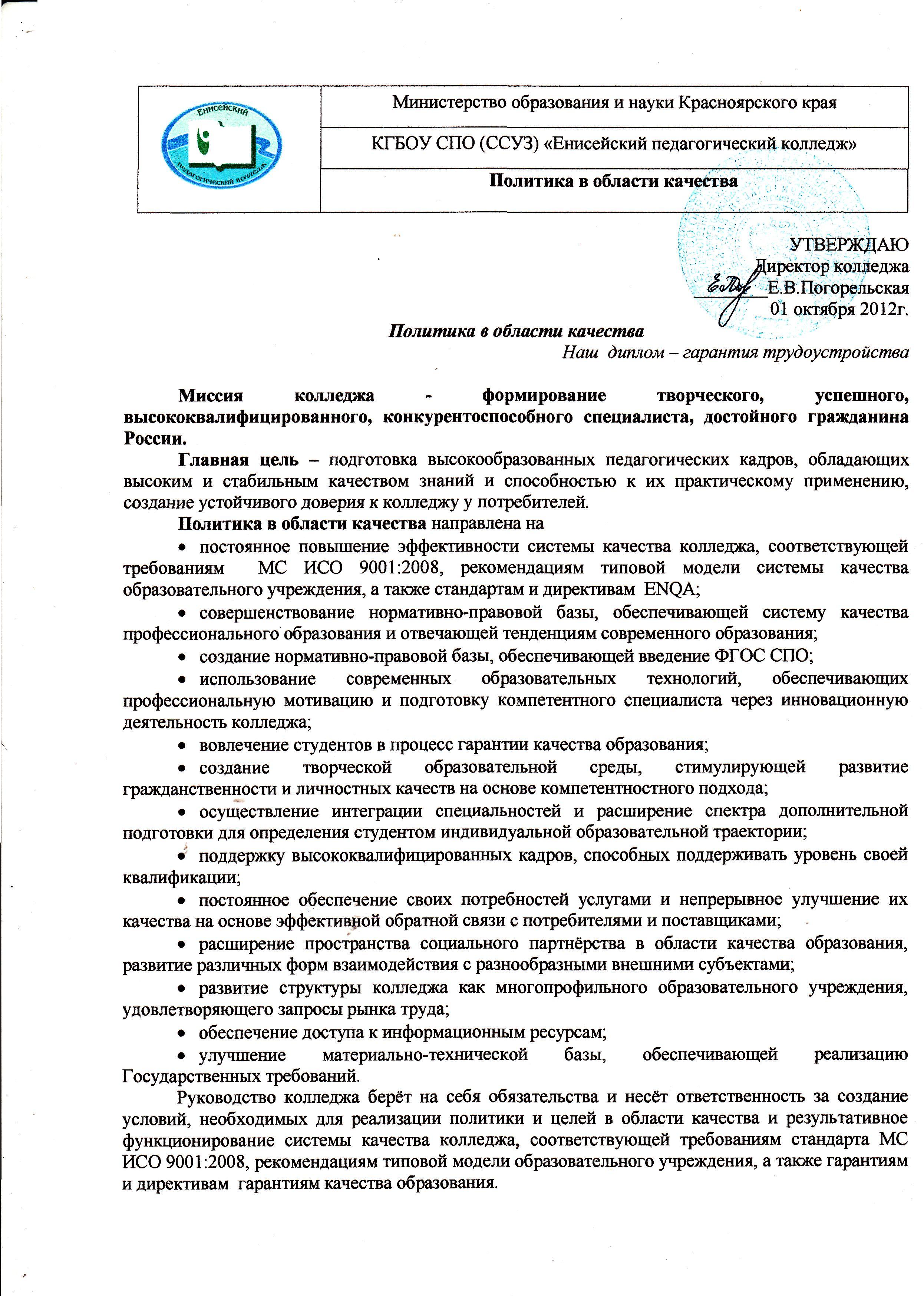 Русский язык 5 класс быстрова о.м александрова о.в.зеленова е.есемёнова параграф 50 упр 268 ответ
